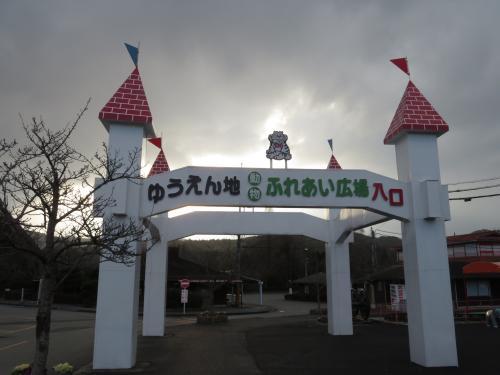 初・山口福岡レッサーパンダ遠征はこの冬最大の寒波到来(5)大牟田前泊ビジネスインこめや&翌朝の雪景色の大牟田市動物園
