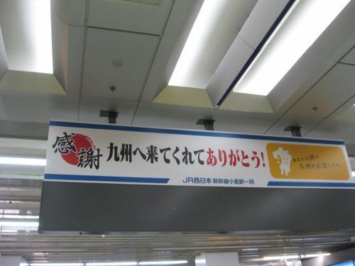 福岡☆太宰府天満宮 梅だ~♪春だ~♪合格だ~♪