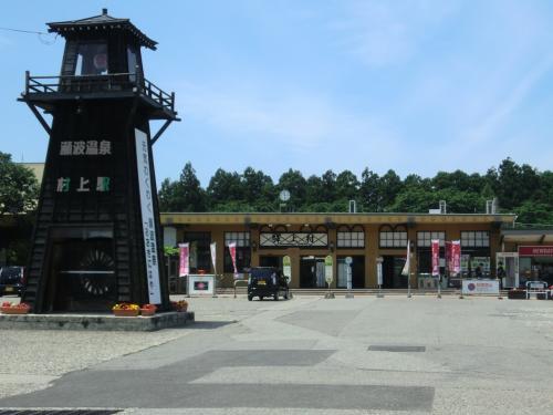 新潟ふらりひとり旅 ③村上・瀬波温泉