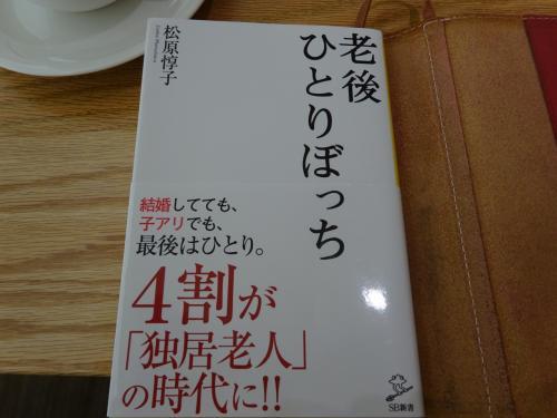 500_47863643