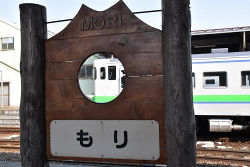 函館本線の魅力をたっぷり味わい、桂川・北豊津・蕨岱駅とお別れする旅(北海道)