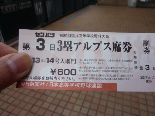 500_47929754