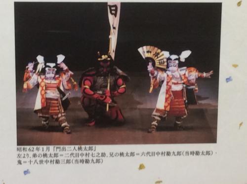 中村勘九郎 (6代目)の画像 p1_28