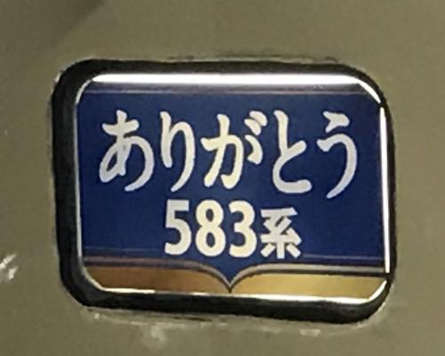 500_48189423