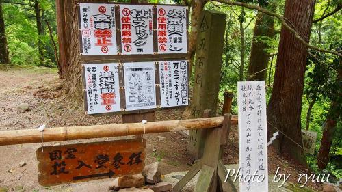 日本一危険な国宝鑑賞