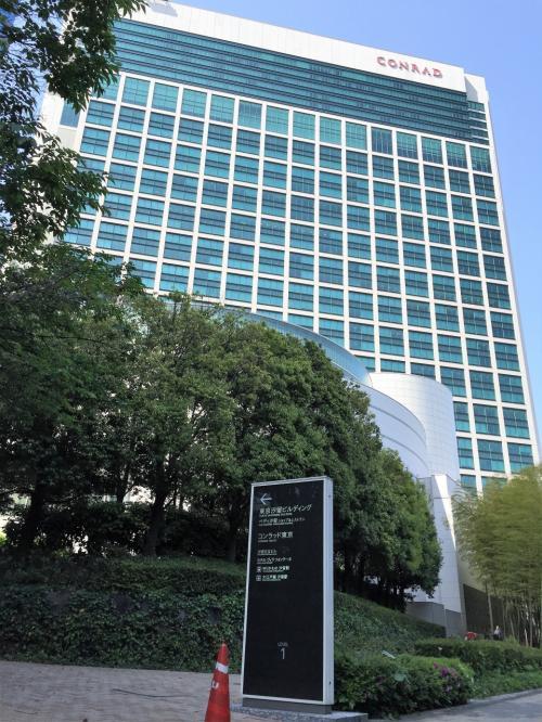 『コンラッド大阪』がオープンする前にまずは『コンラッド東京』のクラブルームに宿泊♪ 2017年3月に新しくオープンしたエグゼクティブラウンジの雰囲気、お料理、シティビューだと東京タワーは見えるかな?