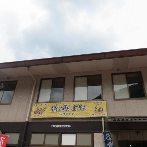 関東道の駅スタンプラリー12