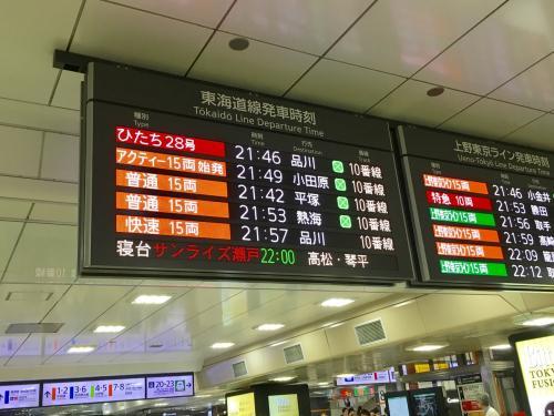 2016秋 岡山・姫路旅行1:念願のサンライズ瀬戸に乗車して矢掛町へ、世界の民族衣装展を見学する