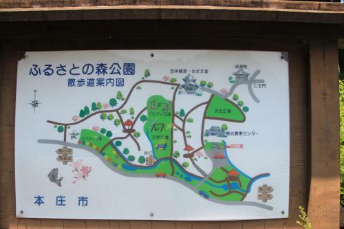 本庄あじさいの小路  峠道を彩るあじさいの花と日本三大さざえ堂・百体観音堂