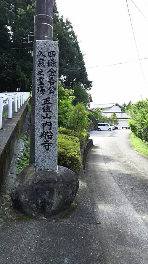 身延山久遠寺から富士浅間神社を巡りました。