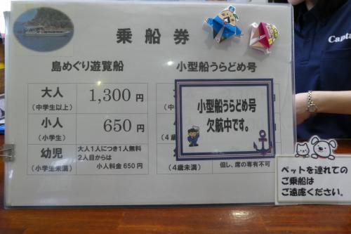 500_49896598