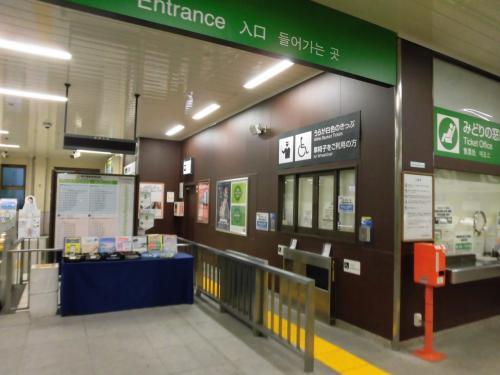 2017夏 18きっぷの旅1:横浜→大阪 藤枝で朝ラーと烏帽子山、豊橋でスパゲッ亭