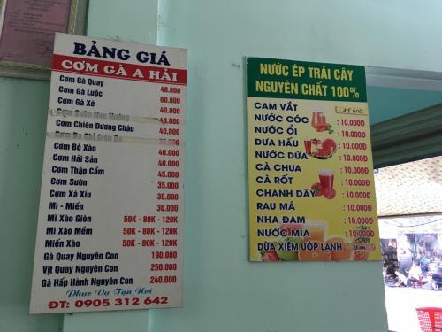점심 거리에있는 인기 코무가 가게 Com ga A HAI