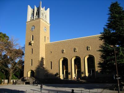 重要文化財に指定された「大隈講堂」 重要文化財に指定された「大隈講堂」 重要文化財に指定された「