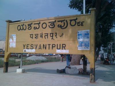 Yesvantpur Jn