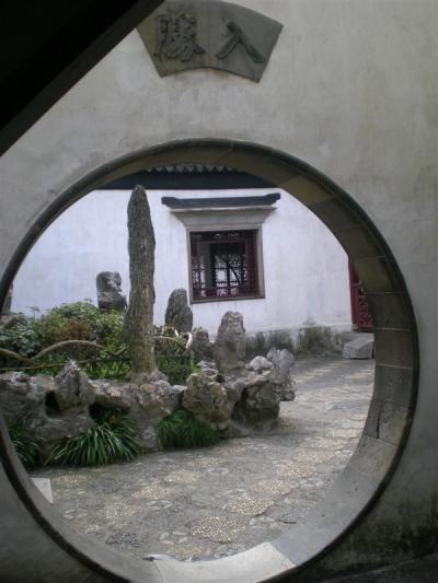 ソシュウ(蘇州) 写真