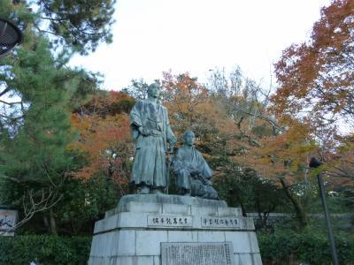 歴史好きなら外せない 紅葉以外の秋京都 幕末維新の足跡を辿る京都の旅
