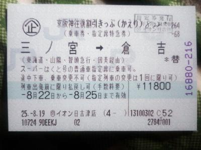 Lrg_30302299