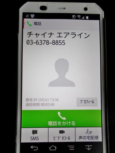 Lrg_47566854