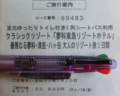 Lrg_49638584