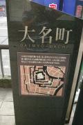 福井市の写真
