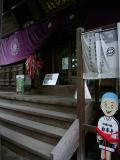 高松市の写真
