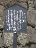 和歌山市の写真