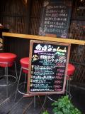 茨木市の写真