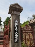 函館市の写真