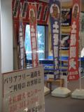 高知市の写真