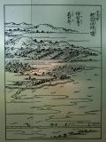 高槻市の写真