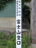 秋田市の写真