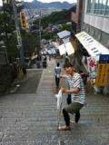 同級生と四国旅行(香川 金刀比羅)