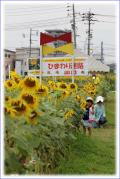 呉市の写真