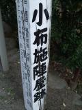 中野の写真