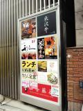 仙台_Sendai 杜の都!...のみならず、牛タン・牛トロ・笹かまetc...グルメの都