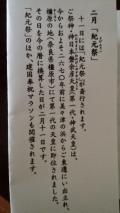 平和な日本を走って祝う