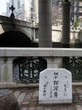 日本橋の写真