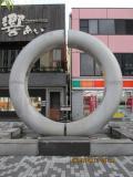 堺市の写真