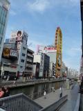 道頓堀と大阪城