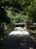 2015年 静岡・愛知・三重を巡る夏旅 ☆丸子で流しそうめん、アクアイグニスで温泉&美食編