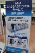 【FMヨコハマツアーに前乗り】神戸→京都→大阪USJの旅-前半-