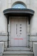 岡山県の写真