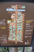 横浜のパブリックアート散歩:(第2弾)馬車道~山下公園、横浜駅西口ほか
