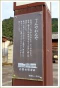 愛媛県の写真