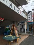横須賀市の写真
