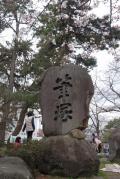 小倉市の写真