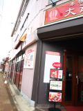 新潟市の写真