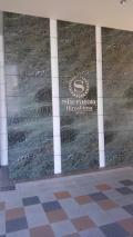 シェラトンホテル広島★クラブルームでまったり♪