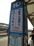 GW奈良の旅 1日目 平城京、春日大社、東大寺